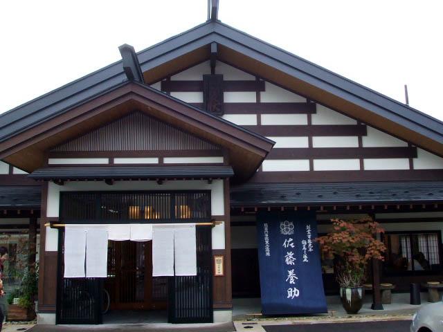 プチ旅1 秋田県湯沢市稲庭町(いなにわ)_f0019498_0473941.jpg