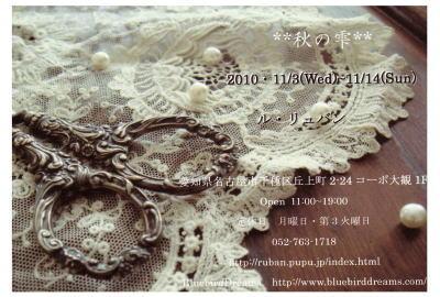 作家作品展_b0019903_18331213.jpg