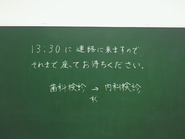 d0149105_14353357.jpg