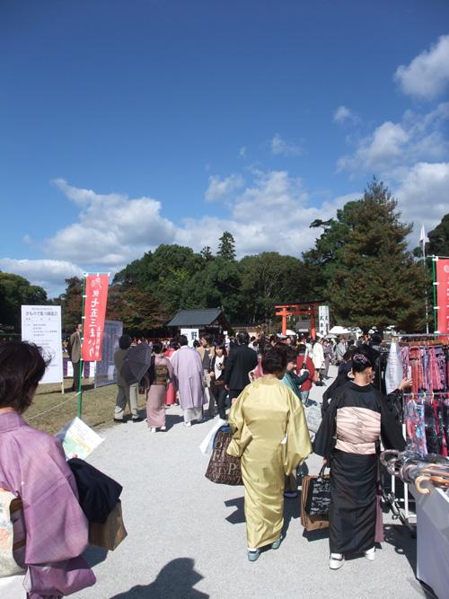 京都西陣きもの・帯フェスティバル_a0115906_14274319.jpg