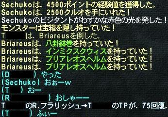 f0105408_0594486.jpg
