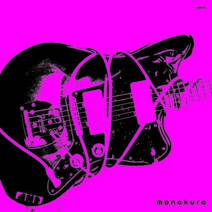 monokuro MID-FM ゲスト情報_d0131511_19125459.jpg