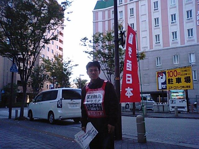 11月4日朝ビラ_d0155415_1653447.jpg