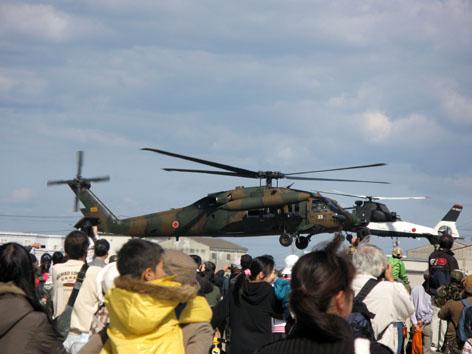 明野航空祭 2010_f0129726_23403780.jpg