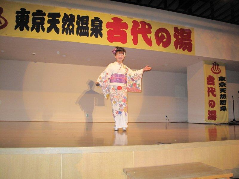 古代の湯さんにて☆_f0165126_1557431.jpg
