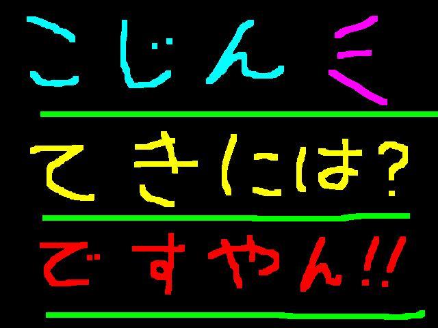 f0056935_18471850.jpg