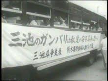 1960年6月安保闘争 不滅の足跡_c0024539_23561113.jpg
