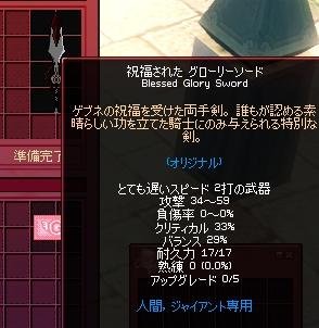 f0191443_21574095.jpg