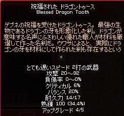 f0191443_2211776.jpg