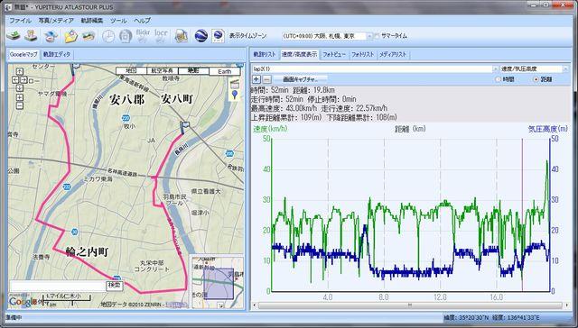 GPS_b0088444_215551.jpg