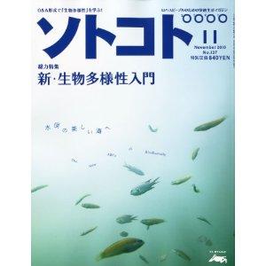 Mindscape 〜岡田和樹さんのコト〜_a0017350_824932.jpg