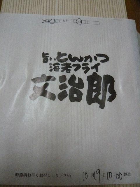 f0142768_174095.jpg