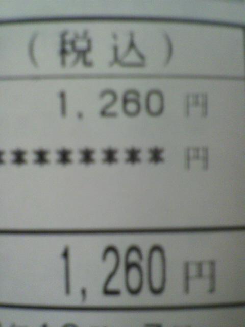 e0202176_17373350.jpg