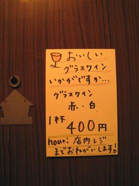 f0130980_2329584.jpg