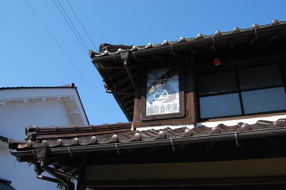 (続)津和野町/ドイツフェアの日曜日_c0180686_20251987.jpg