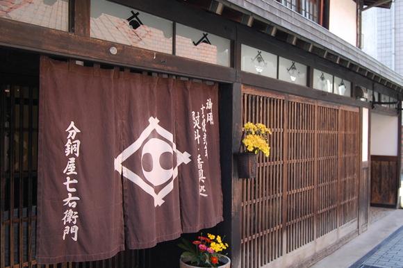 (続)津和野町/ドイツフェアの日曜日_c0180686_20263139.jpg