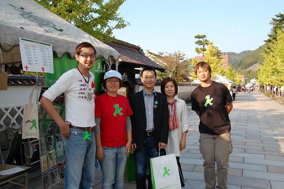 (続)津和野町/ドイツフェアの日曜日_c0180686_2065193.jpg