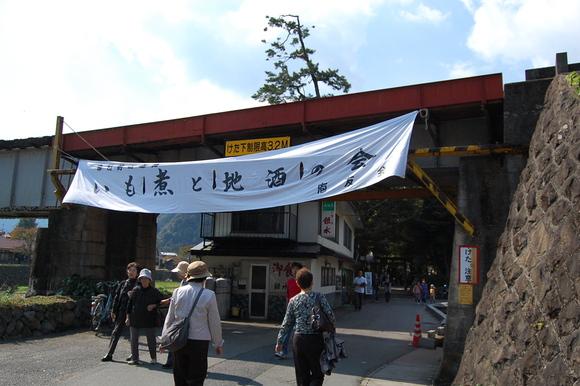 (続)津和野町/ドイツフェアの日曜日_c0180686_2155755.jpg