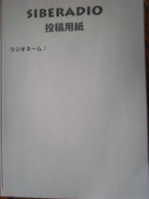 c0101402_16505458.jpg