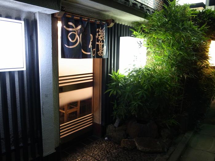 近所のお寿司屋さん_f0223603_186419.jpg