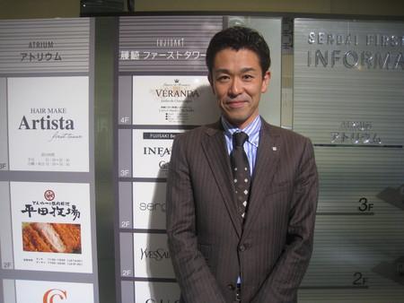 強力な協力者さん「藤崎」_e0198305_7292579.jpg