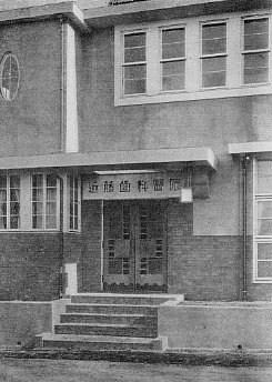 函館・百十三銀行本店(建築家・関根要太郎作品研究、その3)_f0142606_19165523.jpg