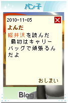 a0126209_9152620.jpg
