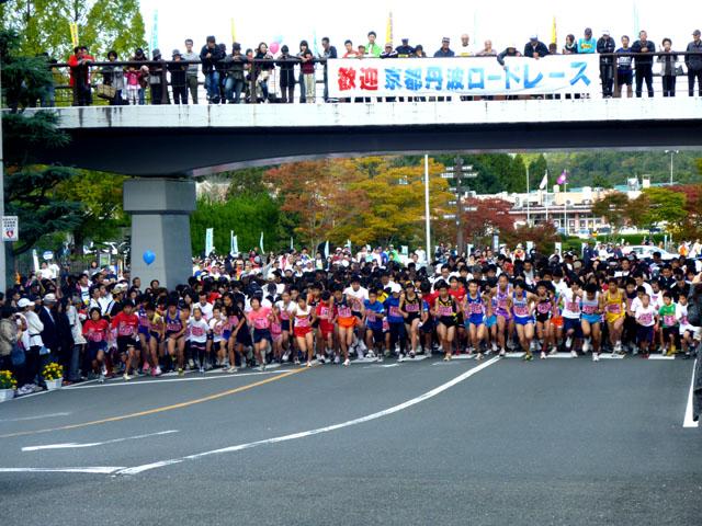 京都丹波ロードレース大会_e0048413_229441.jpg