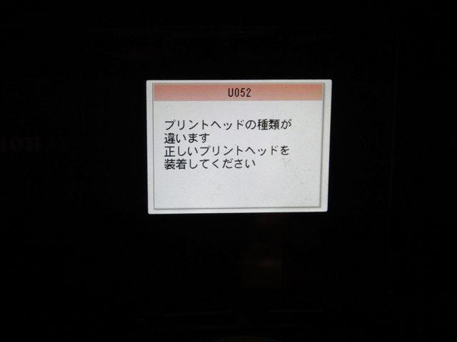 f0217617_17354069.jpg