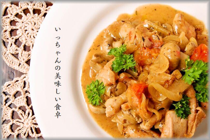 ハーブ香る☆チキンとマッシュルームの白ワイン煮_d0104926_2338377.jpg