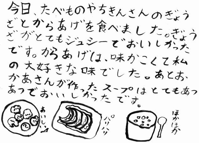 f0229726_19543057.jpg