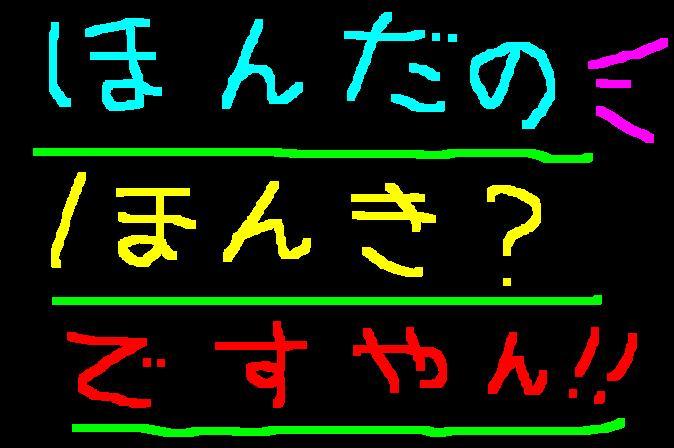 f0056935_19441272.jpg