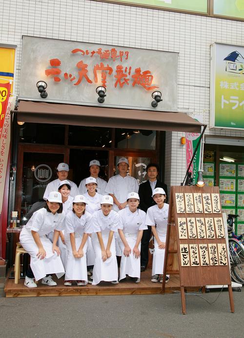 三ツ矢堂製麺 椎名町店 本日10月25日(月)オープン!_e0173239_17104650.jpg