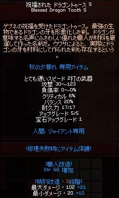 f0191443_2212439.jpg
