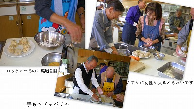 料理教室_c0113948_0501471.jpg