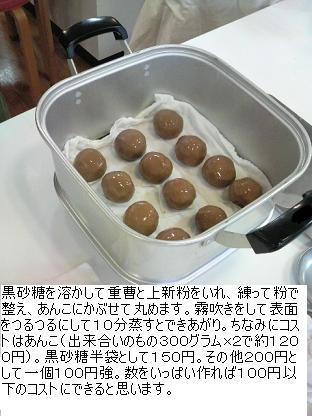 f0073848_2314732.jpg