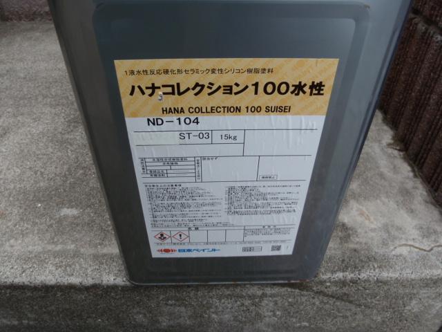 b0071653_19405056.jpg