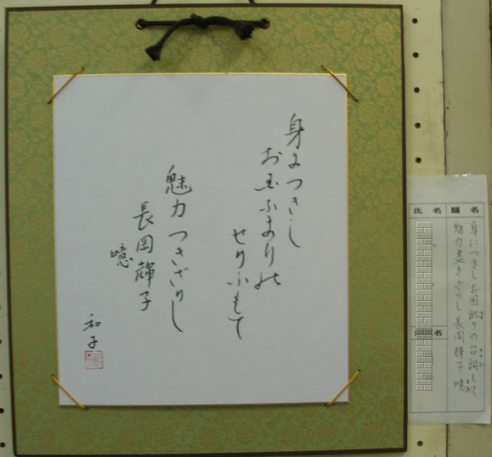 b0045259_1841991.jpg