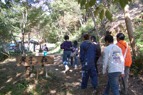 岬高校「MISAKIプロジェクト2010」;孝子の森植樹サポート_c0108460_1824341.jpg