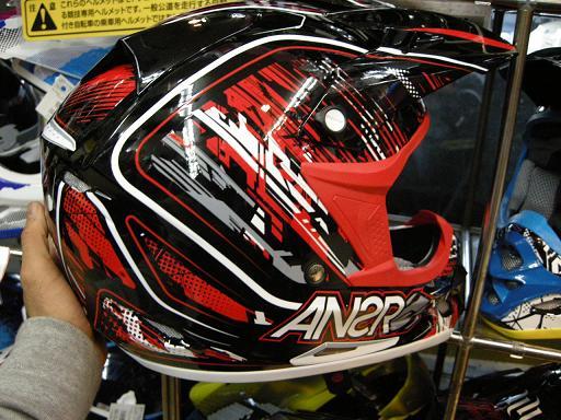 やまたのおろちでもヘルメットの数足りないねっていうぐらい入荷してきました。_f0062361_2210899.jpg