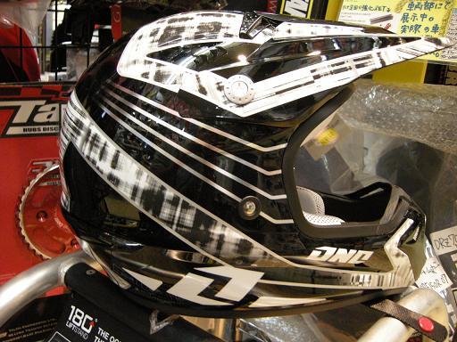 やまたのおろちでもヘルメットの数足りないねっていうぐらい入荷してきました。_f0062361_2213924.jpg