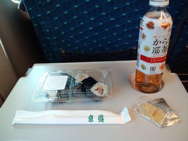 東京→大阪_c0151965_13582821.jpg