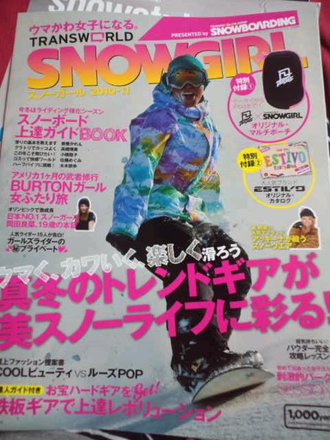 snowgirl★発売中_c0151965_1448168.jpg