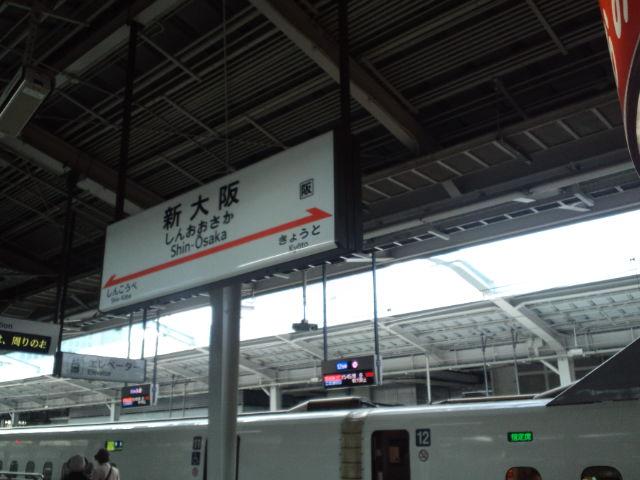 YONEX carのお迎え★_c0151965_16502584.jpg