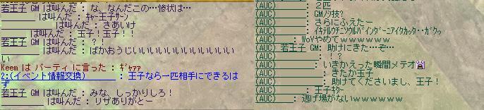 b0079574_21572137.jpg