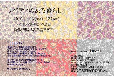 b0119374_075365.jpg