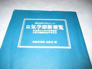 f0221078_1927100.jpg
