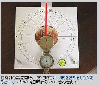 d0089494_2011592.jpg