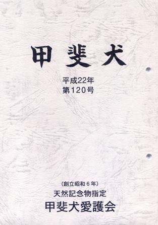 e0204795_19172675.jpg