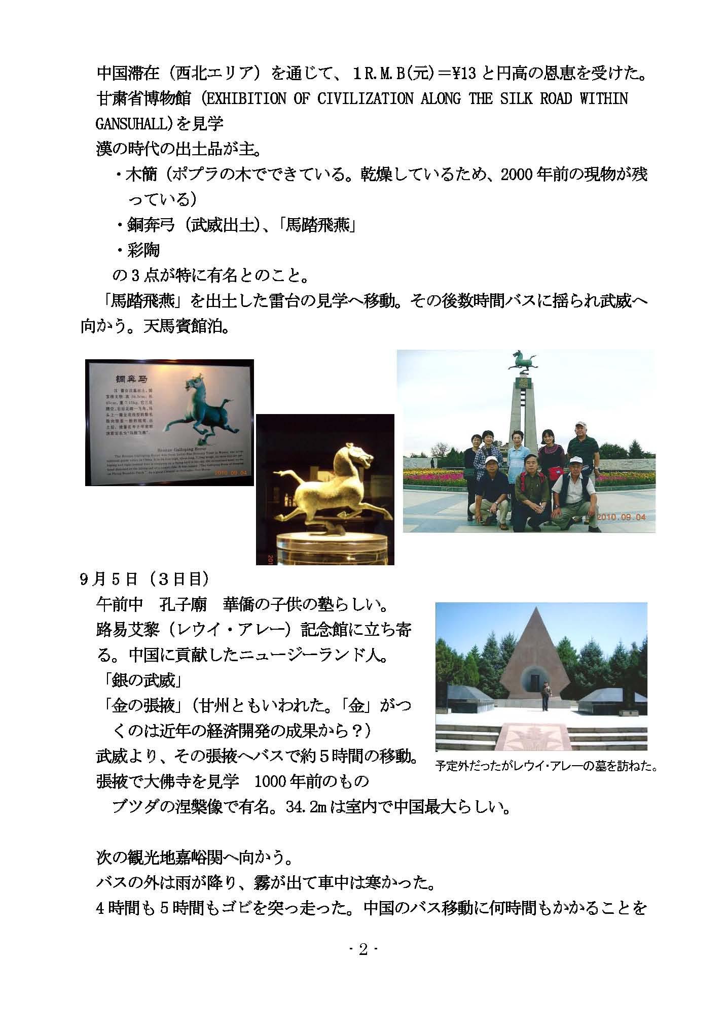 b0098096_1025364.jpg